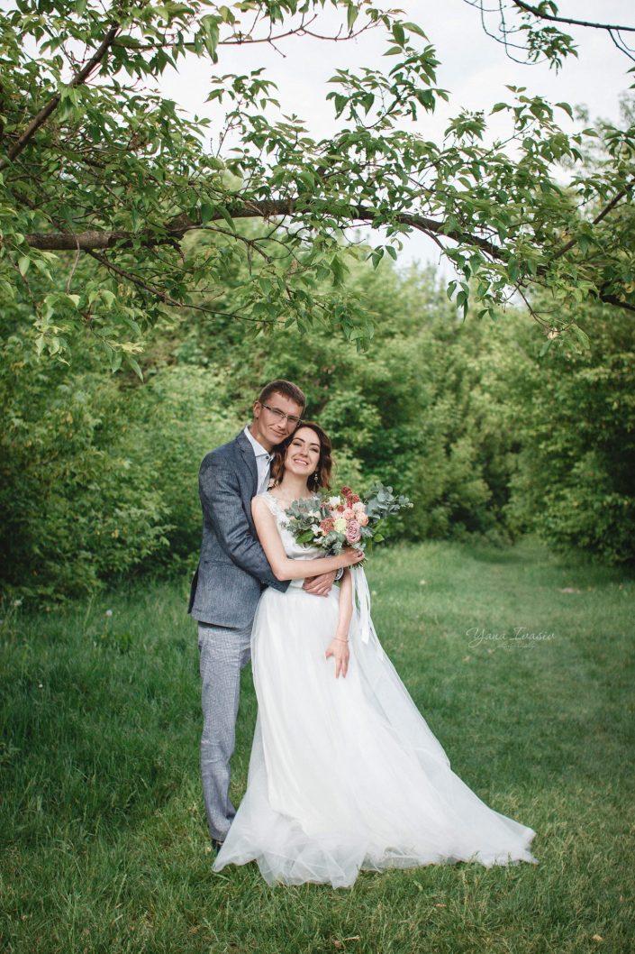 Julia & Andrei